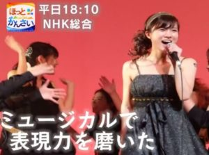 石橋亜紗の生年月日や身長を調査!慶応大学卒で英語力はネイティブ並み!